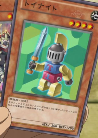 File:ToyKnight-JP-Anime-ZX.png