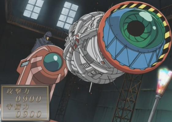 File:CyberJar-JP-Anime-DM-NC.png