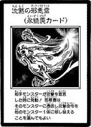 DarkSpiritoftheSilent-JP-Manga-DM