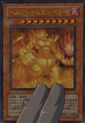 InfernalFlameEmperor-JP-Anime-GX