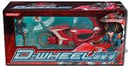 Japanese Yusei Go toy