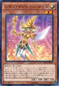 LemonMagicianGirl-MVPC-JP-KCC