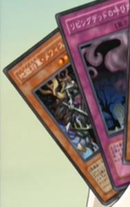 MefisttheInfernalGeneral-JP-Anime-GX