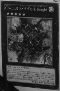 NumberC101SilentHonorDARK-JP-Manga-DZ