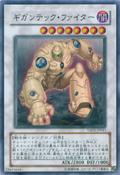 ColossalFighter-YSD3-JP-SR