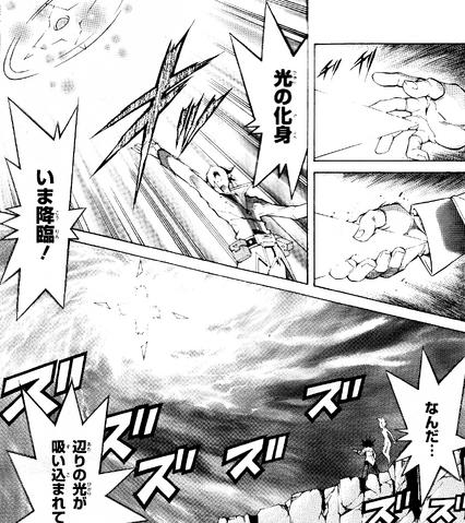 File:Galaxy-Eyes summoning sequence (manga).png