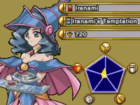 Iranami-WC11