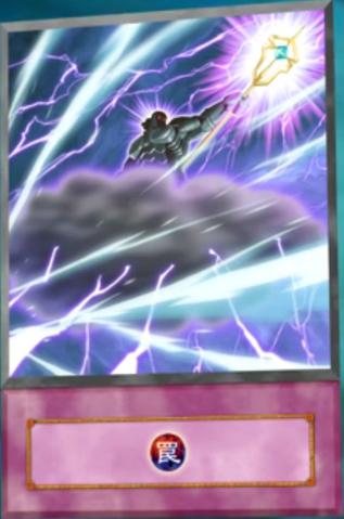 File:ZeusBreath-EN-Anime-ZX.png