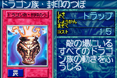 File:DragonCaptureJar-GB8-JP-VG.png