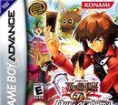 Yu-Gi-Oh! GX Duel Academy promotional cards