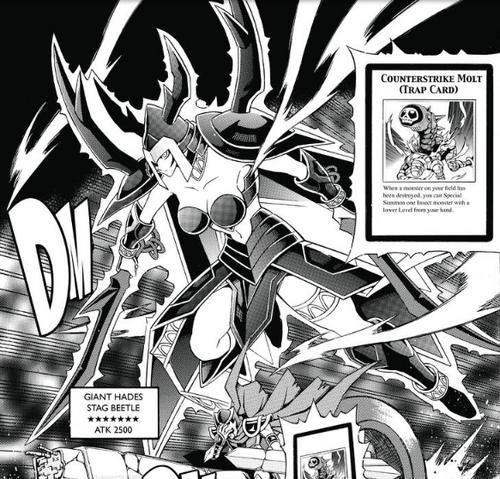 File:GiantHadesStagBeetle-EN-Manga-5D-NC.png
