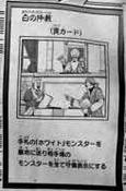 WhiteArbitration-JP-Manga-AV