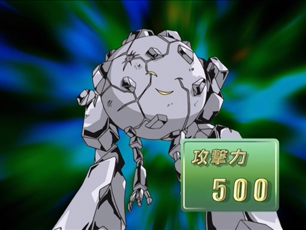 File:AlchemyBeastMoonfacetheSilver-JP-Anime-GX-NC.png
