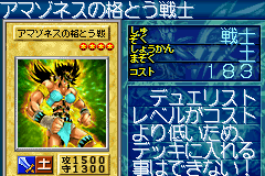 File:AmazonFighter-GB8-JP-VG.png