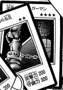 BarrieroidGarman-JP-Manga-DM