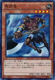 Mezuki-TRC1-JP-SR