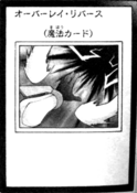 OverlayRebirth-JP-Manga-ZX