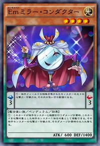 PerformageMirrorConductor-JP-Anime-AV
