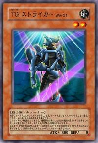 TGStriker-JP-Anime-5D