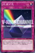 CipherSpectrum-RATE-JP-OP