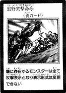 FinalAttackOrders-JP-Manga-GX