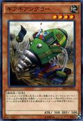 Geargiauger-SR03-JP-C