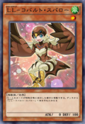 LyriluscCobaltSparrow-JP-Anime-AV
