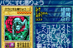 File:RoseSpectreofDunn-GB8-JP-VG.png