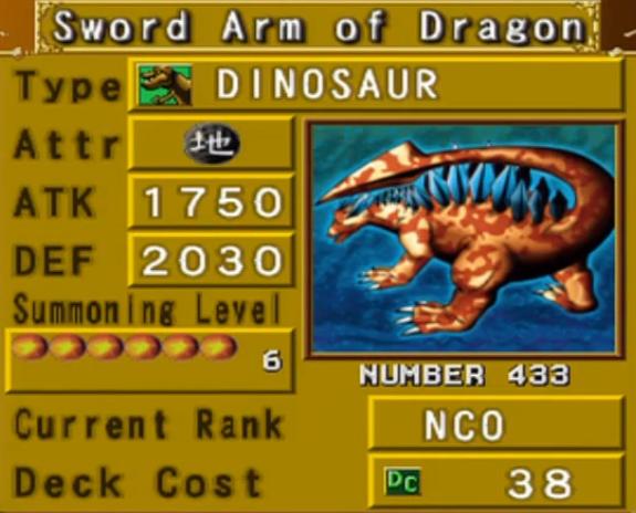 File:SwordArmofDragon-DOR-EN-VG.png