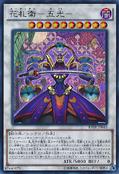 FlowerCardianLightflare-RATE-JP-SR
