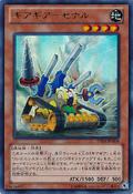 Geargiarsenal-DS14-JP-UR
