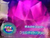 GemKnightAmethyst-DT-JP-VG-NC-Crystal