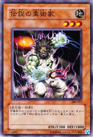 File:LegendaryJujitsuMaster-308-JP-C.jpg
