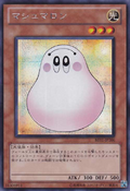 Marshmallon-BE01-JP-ScR
