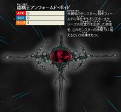 UnformedVoid-JP-ZX-NC