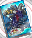 File:Sleeve-ZDC1-Number17LeviathanDragon.png
