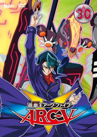 File:ARC-V DVD 30.png