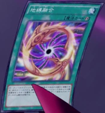 File:EarthboundFusion-JP-Anime-AV.png