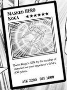 File:MaskedHEROKoga-EN-Manga-GX.png