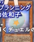 File:MysticEgg-JP-Anime-GX.png