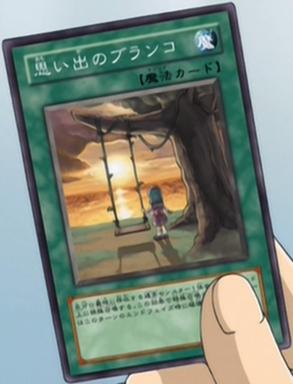 File:SwingofMemories-JP-Anime-GX.png