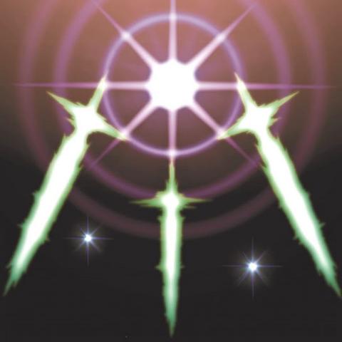 File:SwordsofRevealingLight-TF04-JP-VG.png