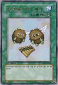 TheFluteofSummoningKuriboh-PP02-KR-UR-1E