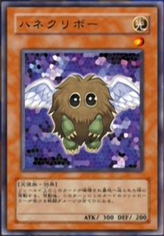 File:WingedKuriboh-JP-Anime-GX.png