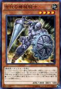 AncientGearKnight-SR03-JP-C