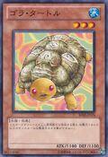 GoraTurtle-BE02-JP-C