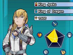 File:King Jyaku-WC10.png