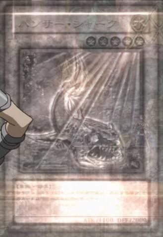 File:PantherShark-JP-Anime-ZX-2.png