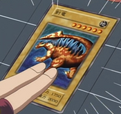 SwordArmofDragon-JP-Anime-DM