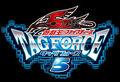 TF05 logo.jpg